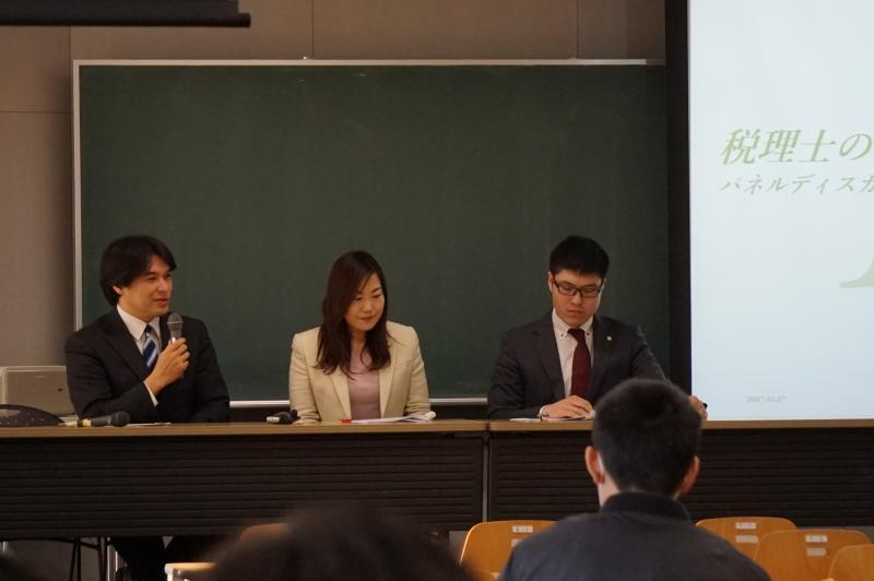 税理士による税理士業務の説明