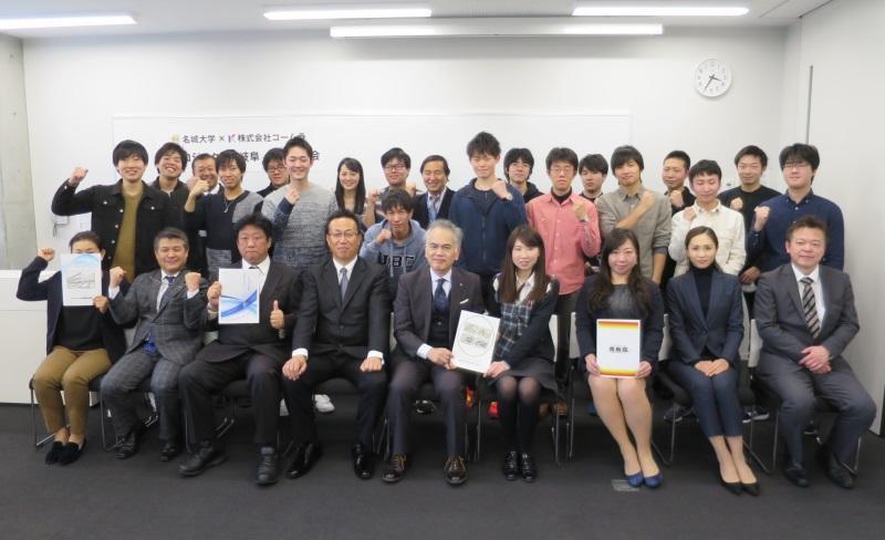 発表会の後、記念写真に納まる雑賀ゼミ生と企業の幹部ら