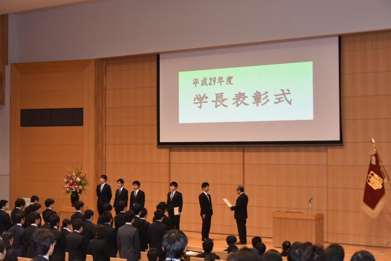 学長表彰をうける学生ら