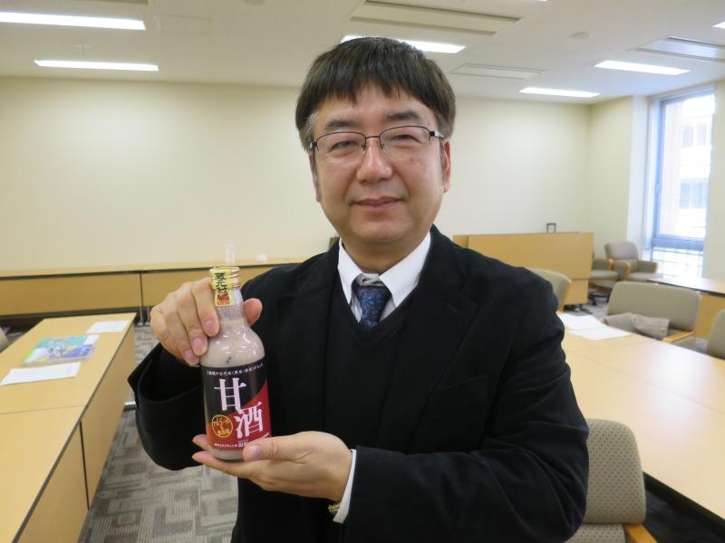 加藤教授とオリジナル甘酒