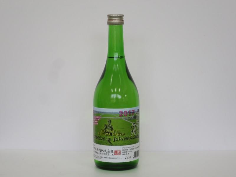 しだれ梅の実から採取した酵母で造られた日本酒