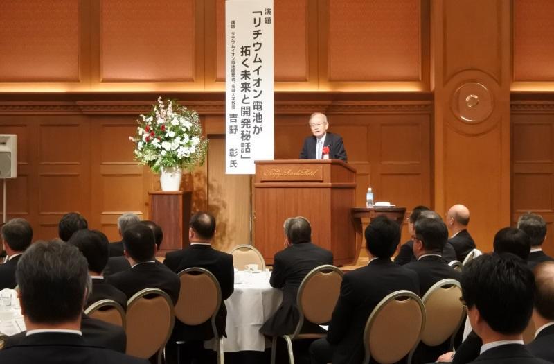 講演する吉野彰教授