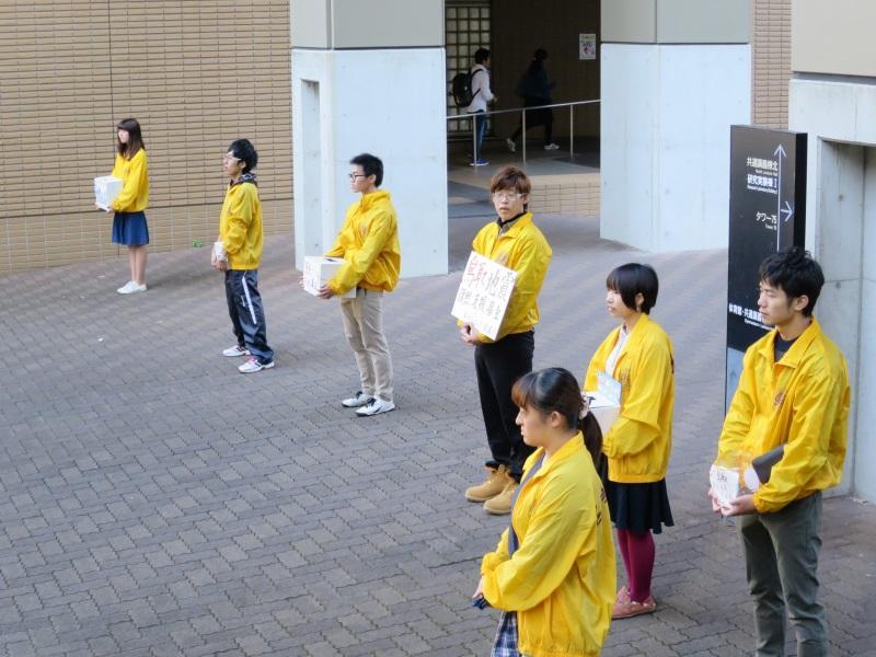 天白キャンパスで募金活動をするボランティア協議会のメンバー=2016年10月26日