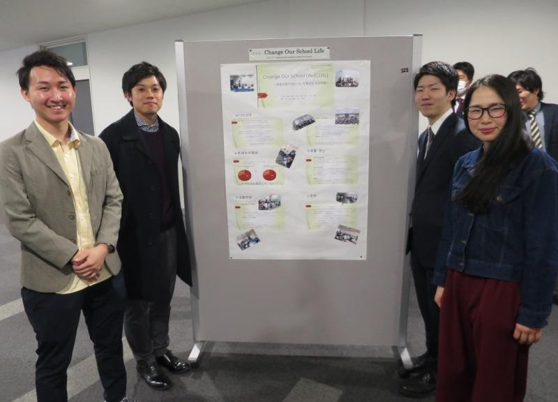 「International summit in Meijo University」のポスターセッション