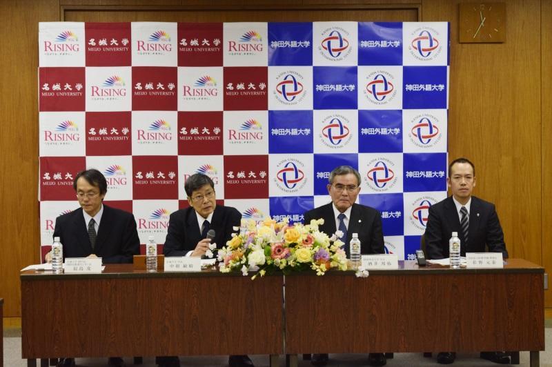 調印式であいさつする中根学長。右は神田外語大学の酒井学長、佐野理事長。左端は福島副学長(12月15日、本部5階第1会議室で)