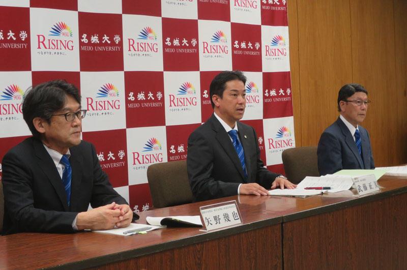 記者会見する(左から)矢野副経営本部長、武藤常勤理事、久保常勤理事