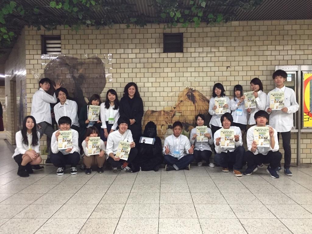三浦研究室の学生ら