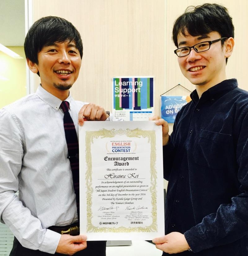平岩さん(右)とグローバルプラザの酒井亮征さん