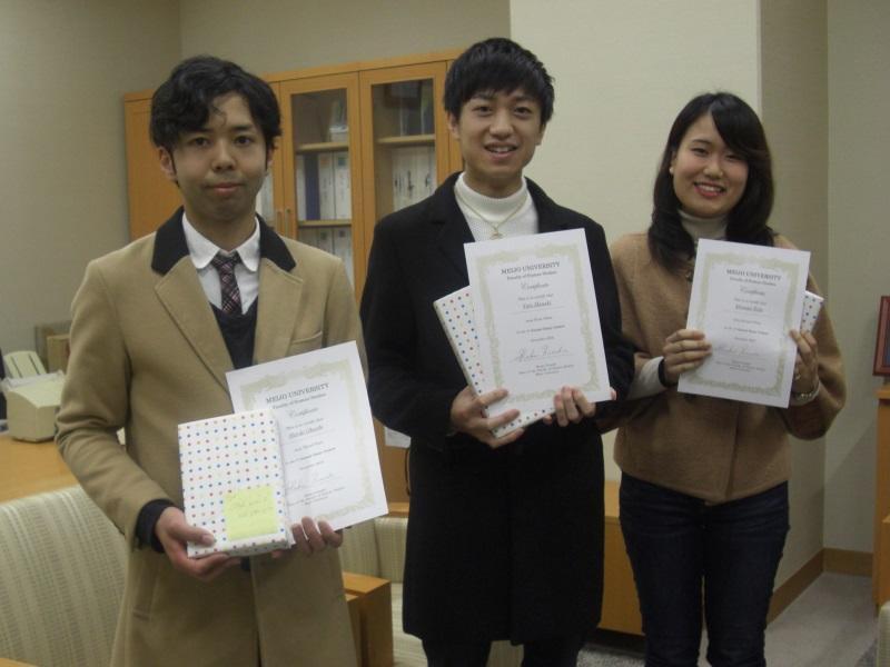 (左から)3位の大橋裕樹さん(4年)、花木さん、2位の戸田みなみさん(3年)