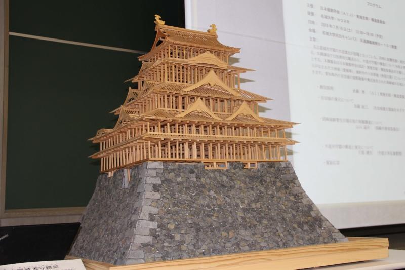 会場に展示された名古屋城天守閣の模型
