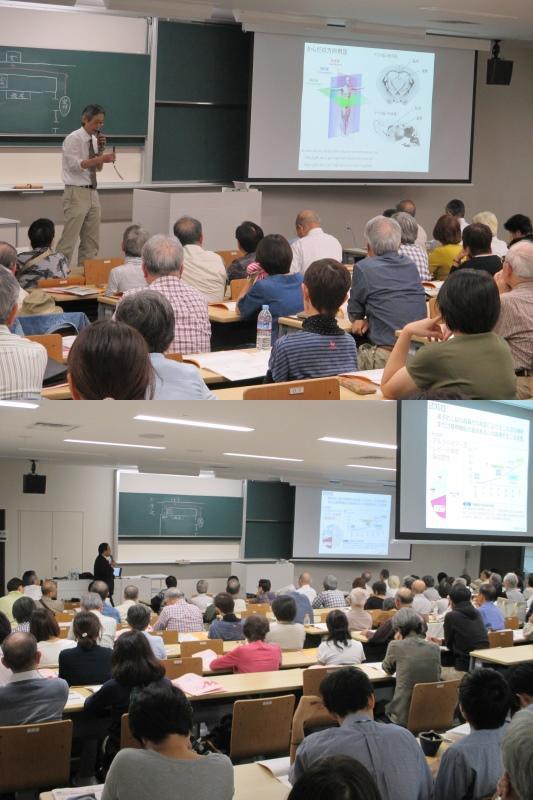 講演する湯川教授(写真上)と間宮准教授=八事キャンパスで