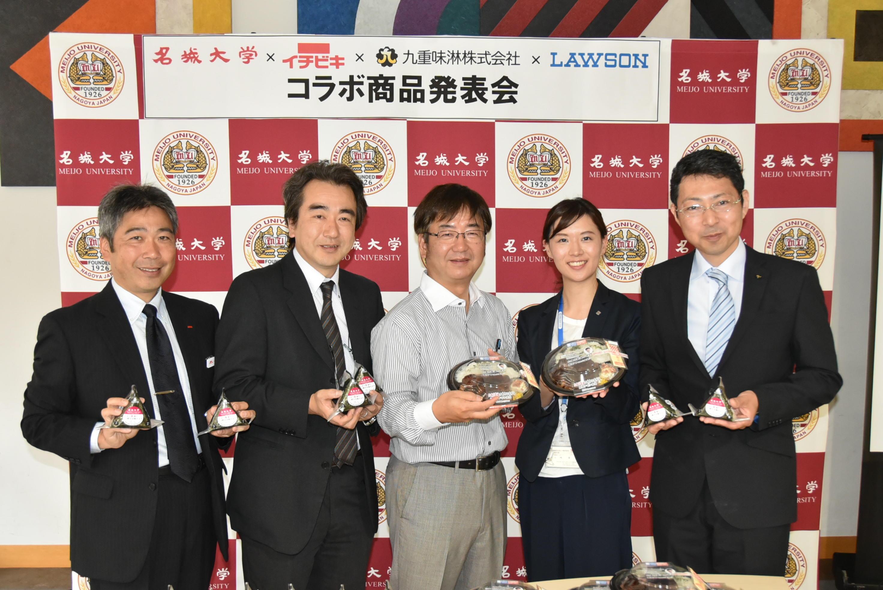 (左から)平松さん、林教授、加藤教授、大坪さん、柴田さん