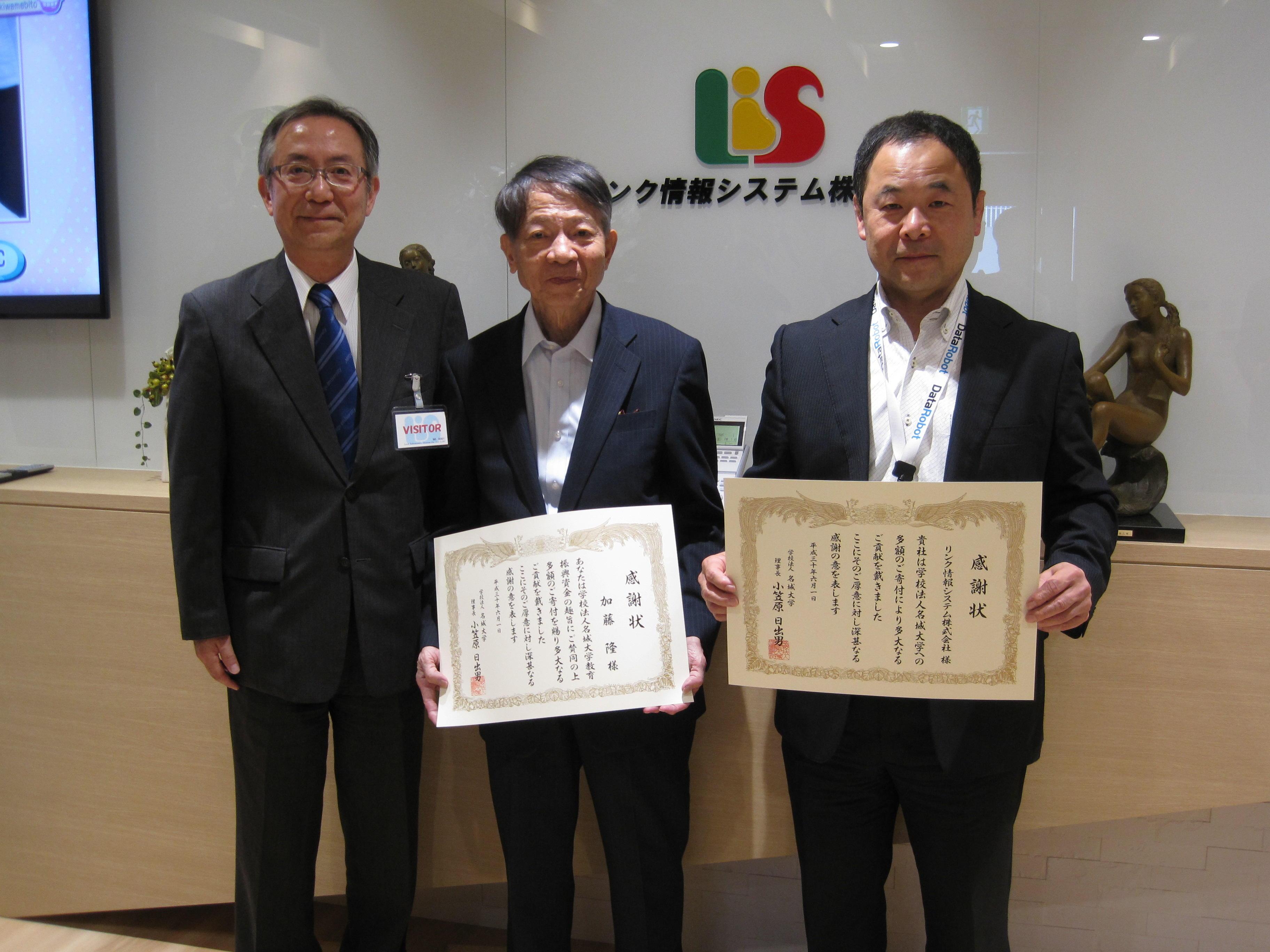 (左から)加藤常勤理事、加藤氏、富澤氏
