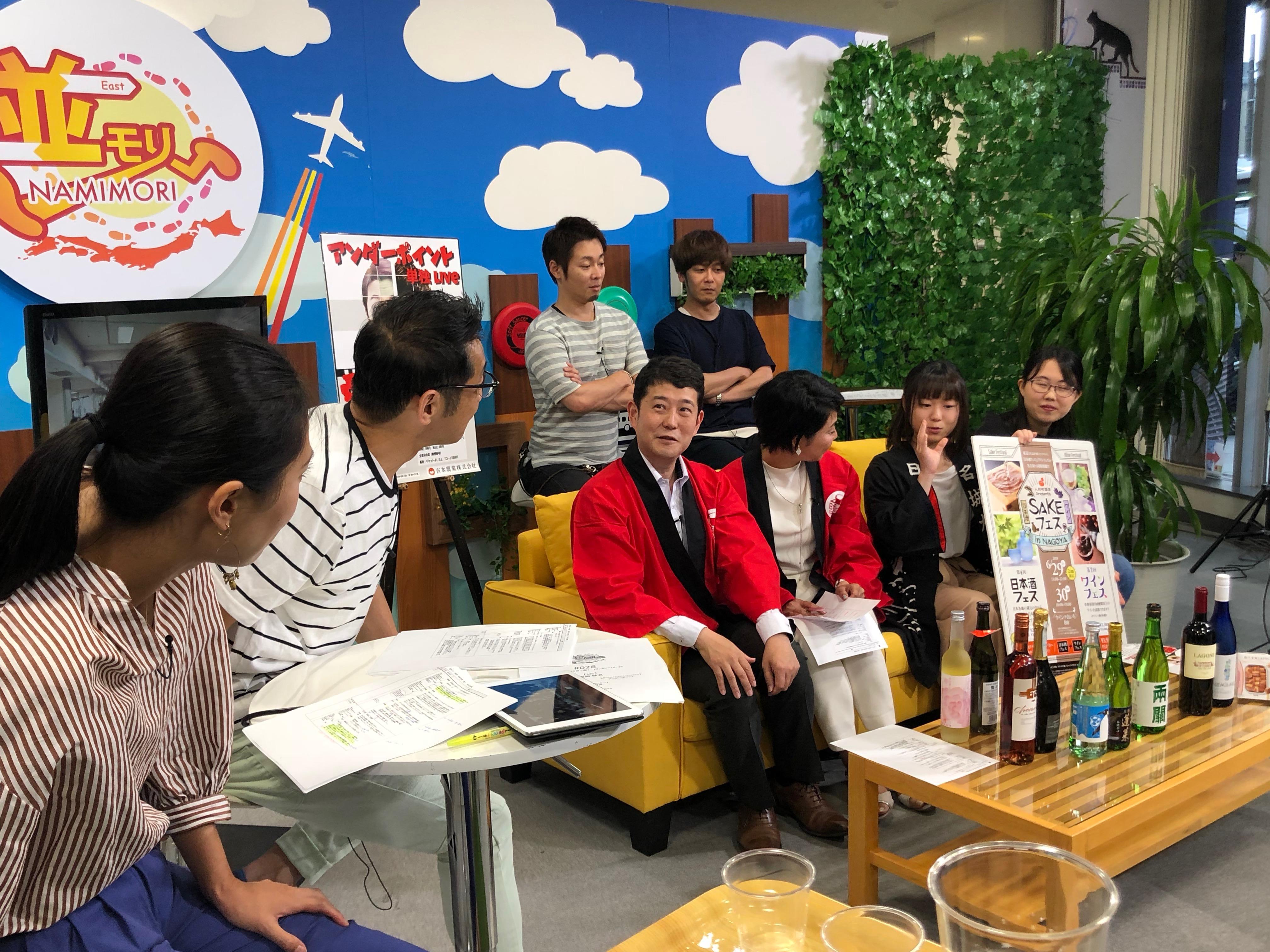 生放送に出演する日本酒研究会の2人(前列右)