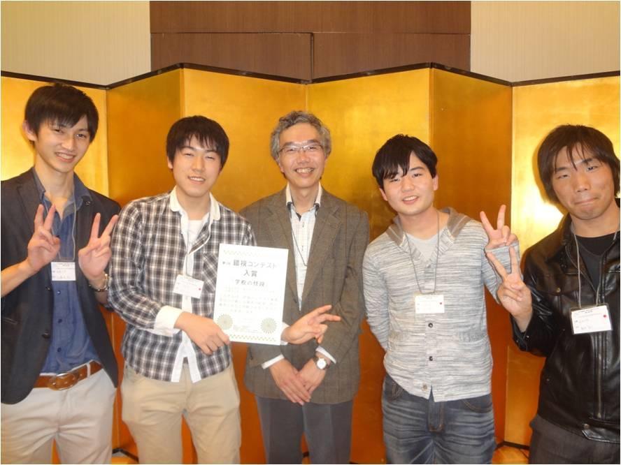 左から加藤さん、安國さん、北岡教授、平松さん、梅田さん