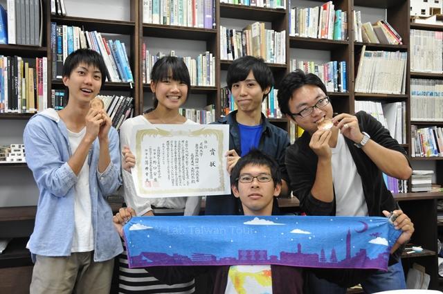 前列が岡田さん、後列左から大野さん、長屋さん、徳森さん、奥田さん