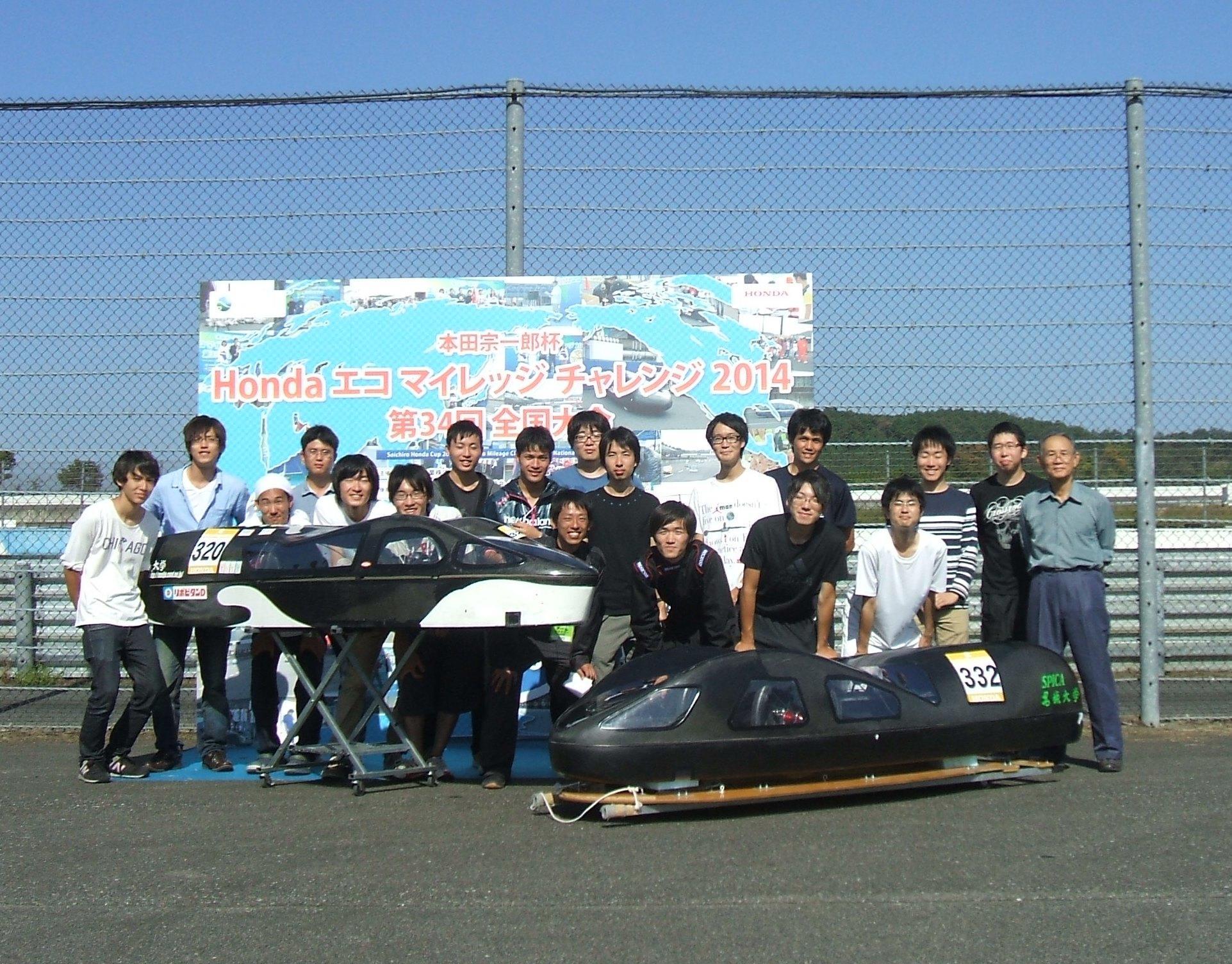 準優勝の「MEGV2004号」(左)と4位入賞の「Nova号」