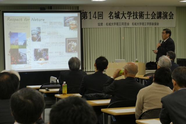 約60人が参加した小原教授による講演会