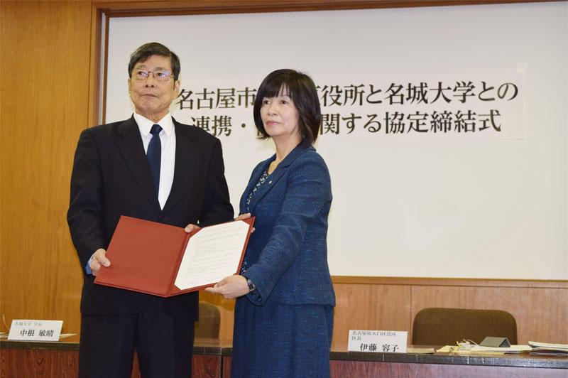 協定書に署名した中根学長と伊藤区長