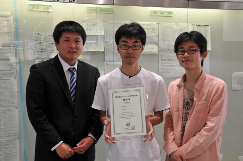 左から福島さん、杉本さん、中島さん