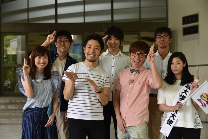 前列左から平山アナウンサー、中田さん、藤森さん、中河さん、後方左から小塚さん、松井さん、竹内教授