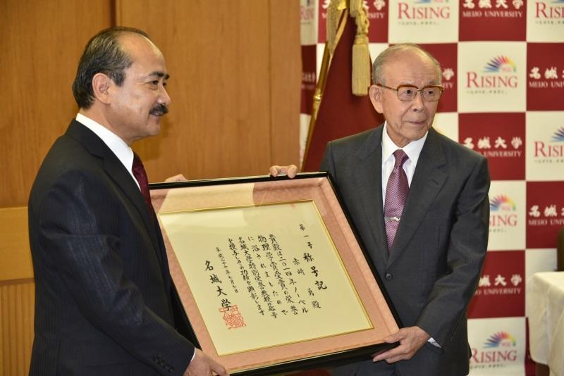特別栄誉教授の称号記を授与された赤﨑勇終身教授と吉久光一学長