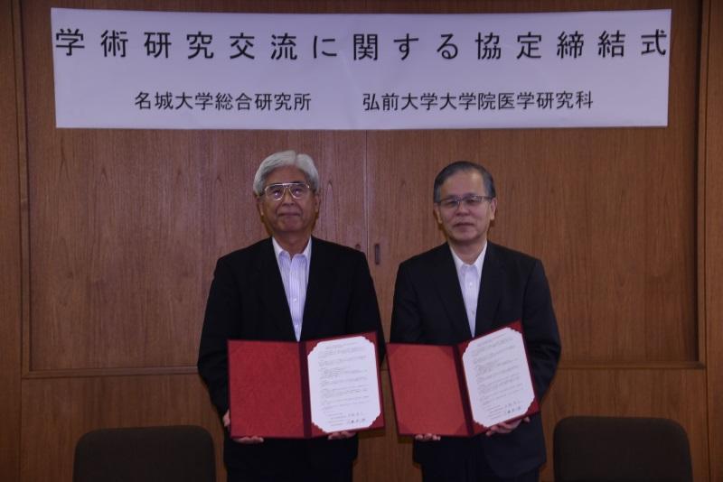 協定書に署名した名城大学総合研究所伊藤所長(左)と弘前大学大学院医学研究科中路研究科長(右)