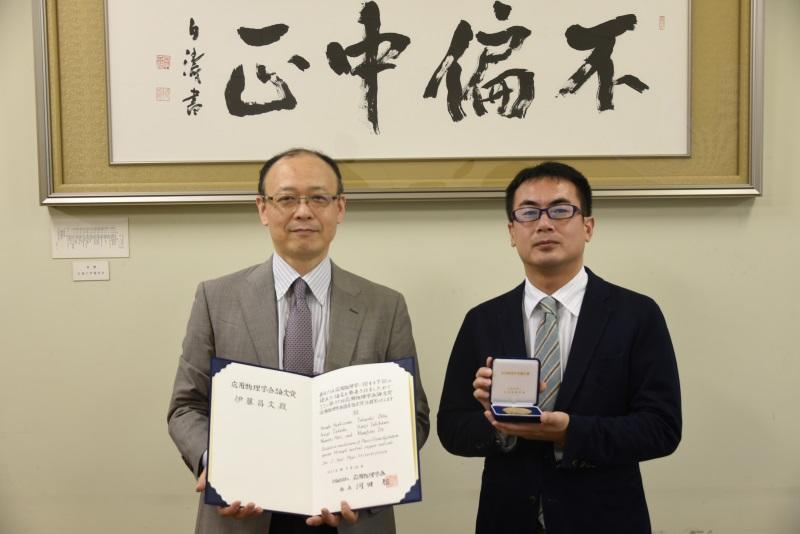 伊藤教授(左)と太田准教授
