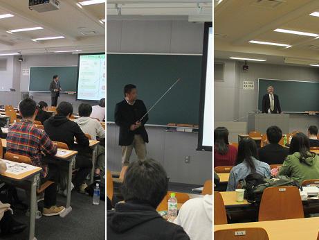 講演する福井教授(左)、船戸准教授(中央)、鈴木教授(右)