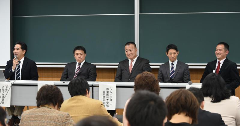 左から梅田教授、古賀氏、益子氏、椿原氏、米田教授