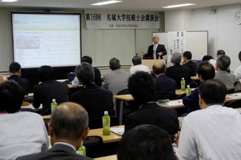 約60人が参加した講演会