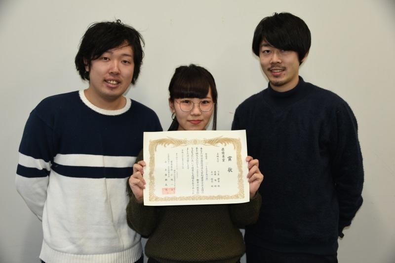 (左から)下釜さん、後藤さん、水口さん