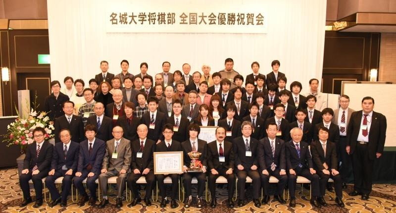 祝賀会で記念写真に収まる部員、OB、来賓ら