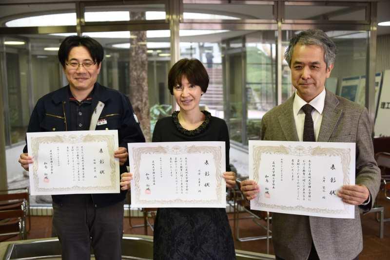 左から塚田准教授、川澄准教授、高井教授