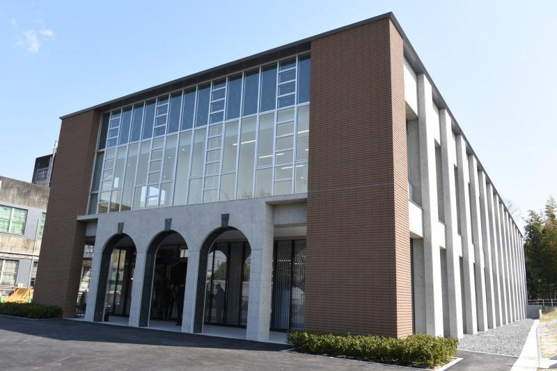 教育研究館