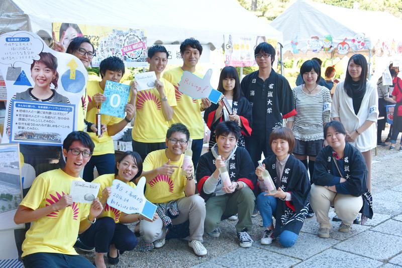 ブース運営に協力してくれた日本酒研究会・ボランティア協議会・就職サポーターの皆さん