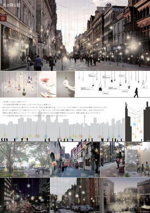 受賞作品「光の降る街」