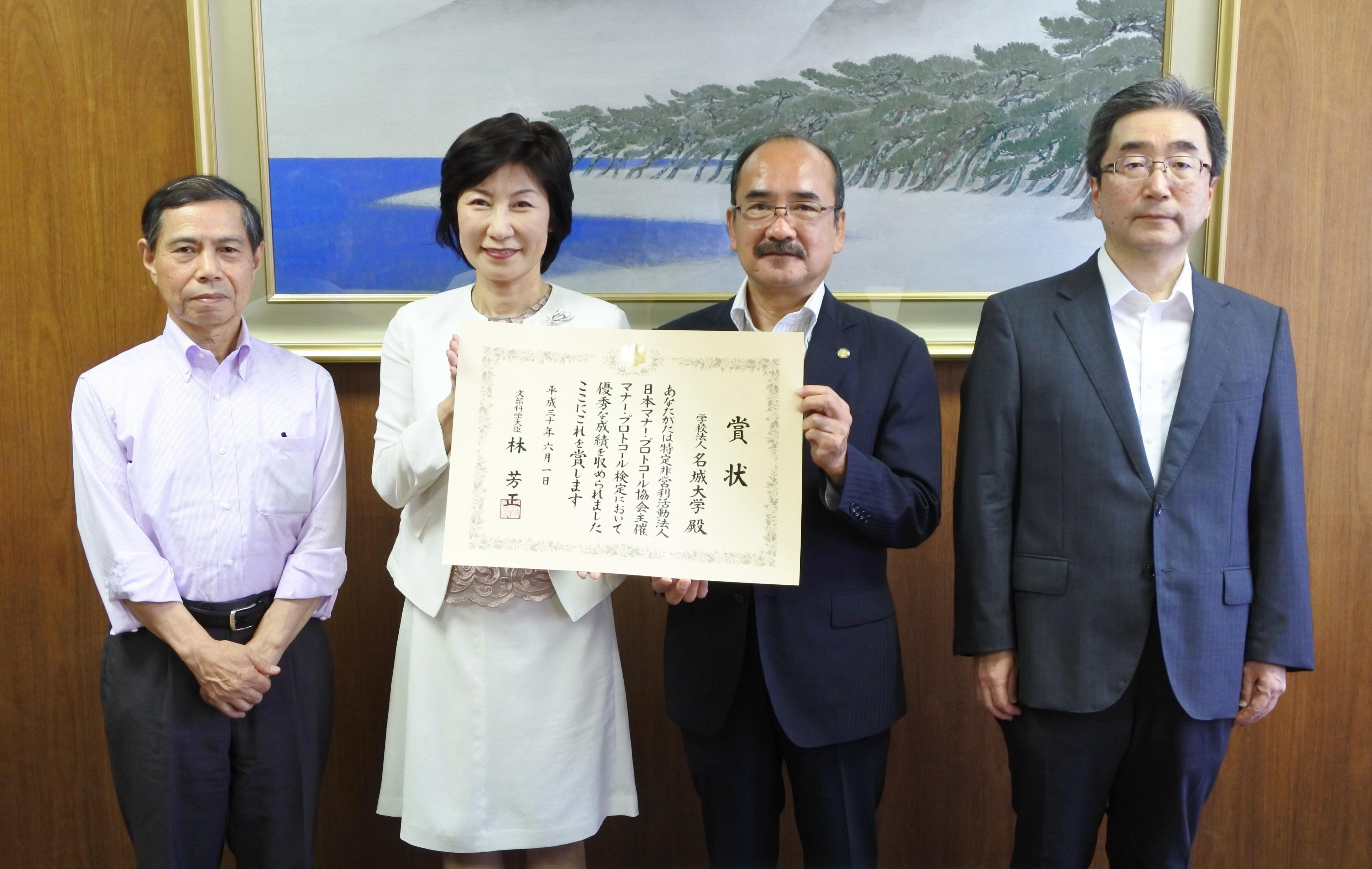 受賞を喜ぶ吉久光一学長(右から2人目)、磯前秀二副学長(右端)、岸川典昭キャリアセンター長(左端)
