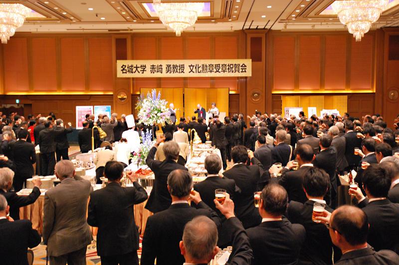 400人が参加して盛大に行われた祝賀会。祝宴はトヨタ自動車の豊田章一郎名誉会長の乾杯の音頭で始まりました。