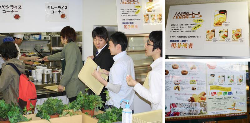 新学期が始まり学生たちでにぎわう新装開店の「レストラン ベル」