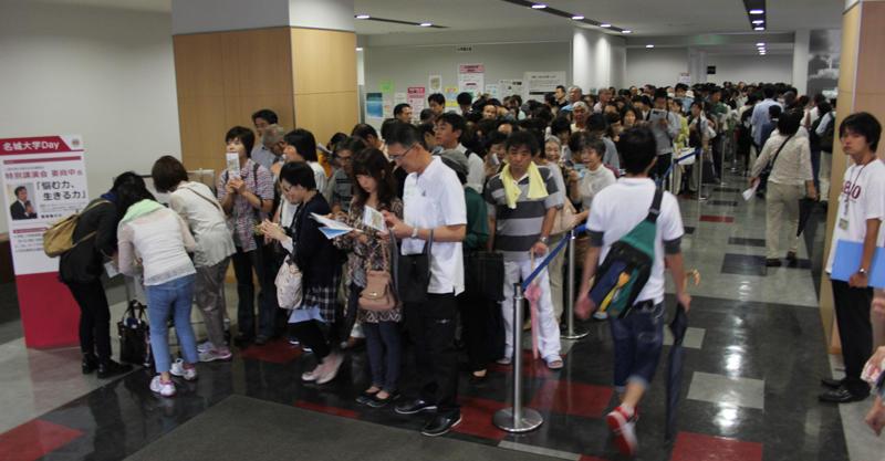 特別講演会受付場に並んで整理券配布を待つ来場者たち