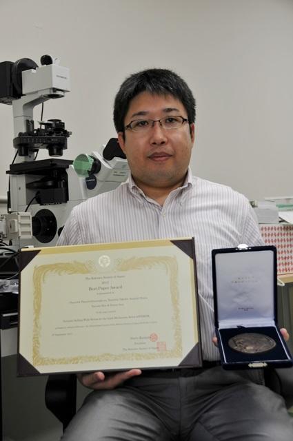 移行用/ニュース 理工学部の大原准教授に日本ロボット学会が第1回英文誌優秀論文賞
