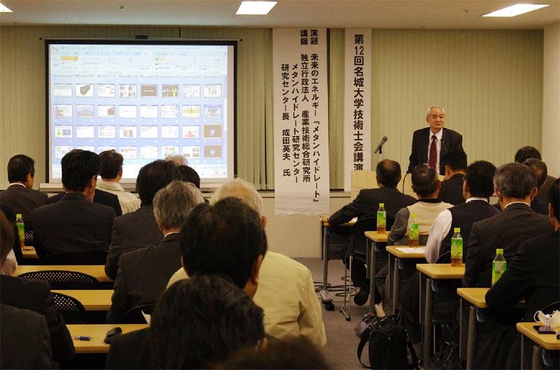 メタンハイドレート研究センター長の成田英夫氏による講演風景