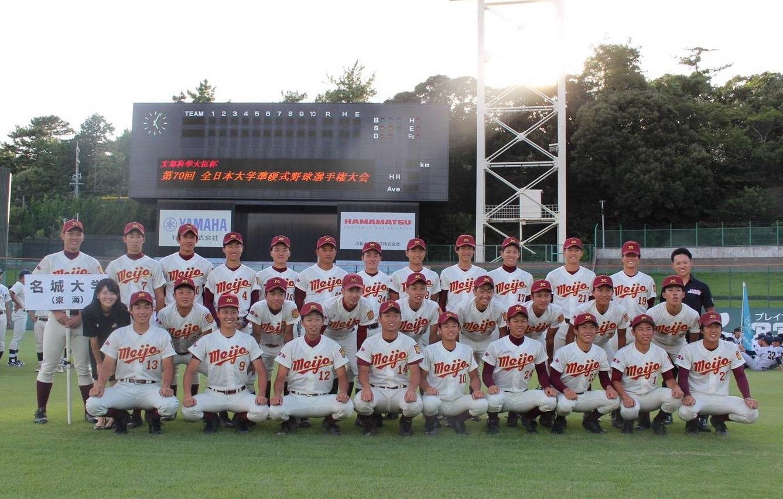 開会式の前に記念写真に納まる準硬式野球部員ら