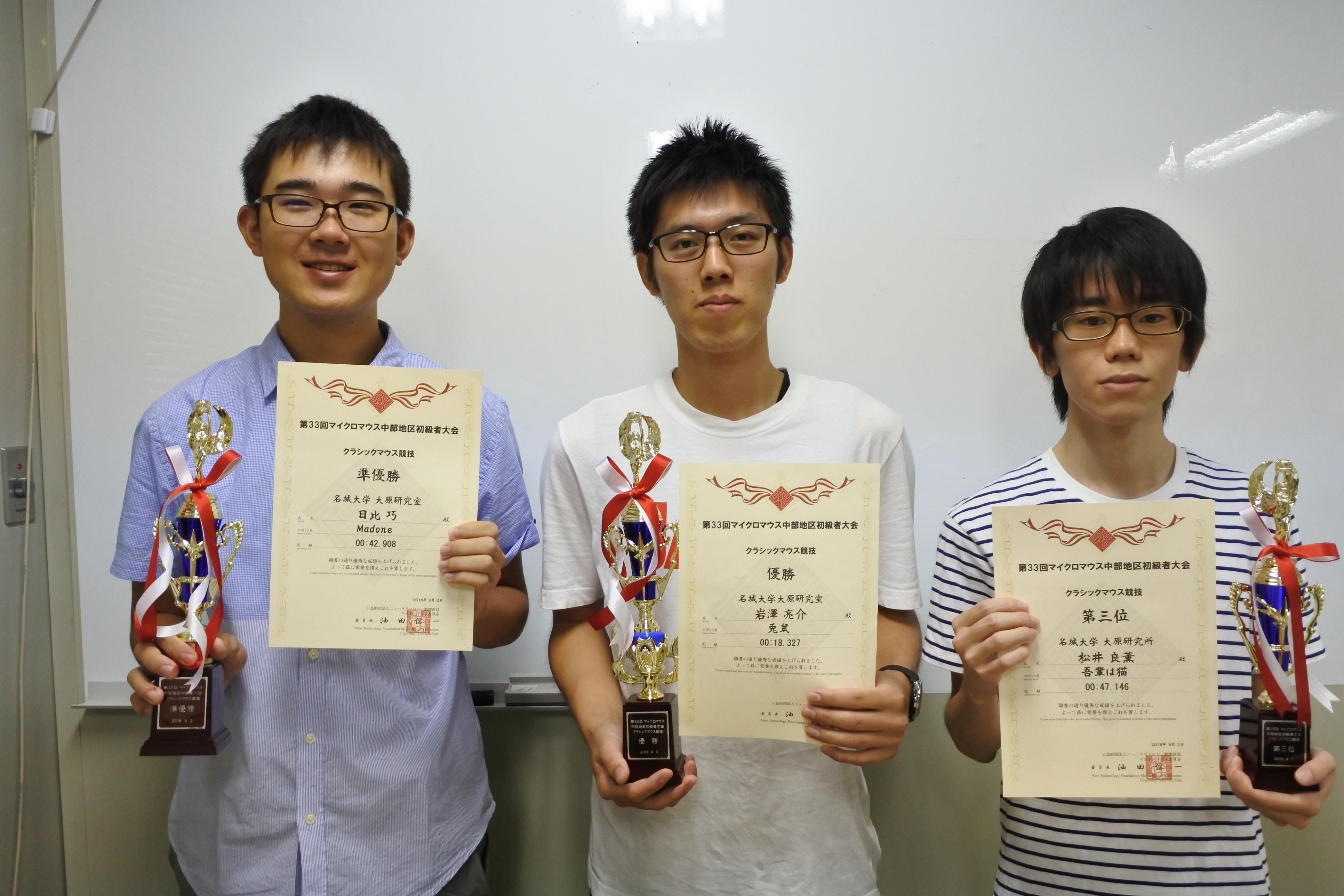 (左から)日比さん、岩澤さん、松井さん