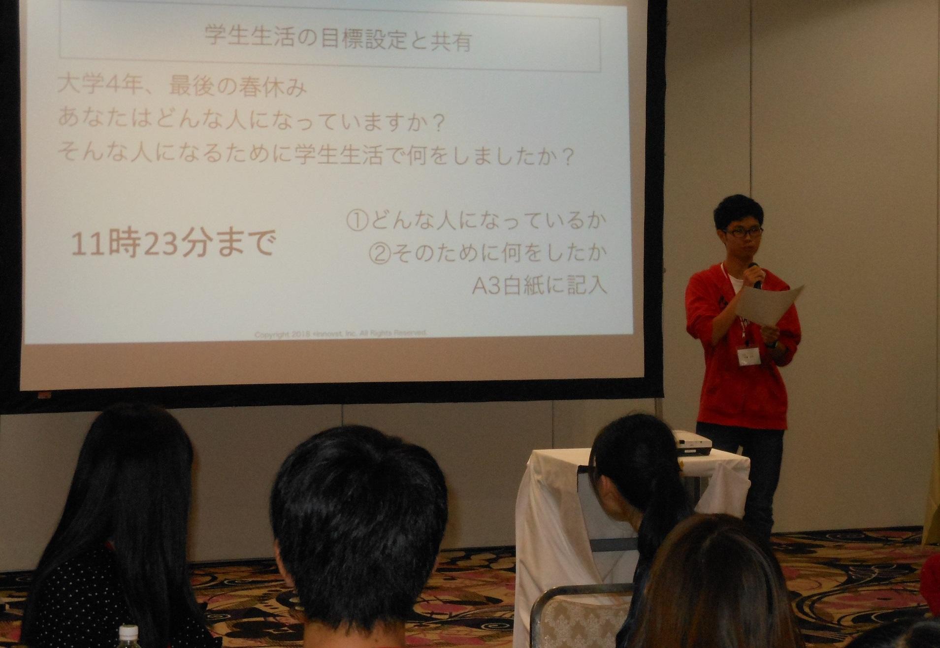 発表する学生