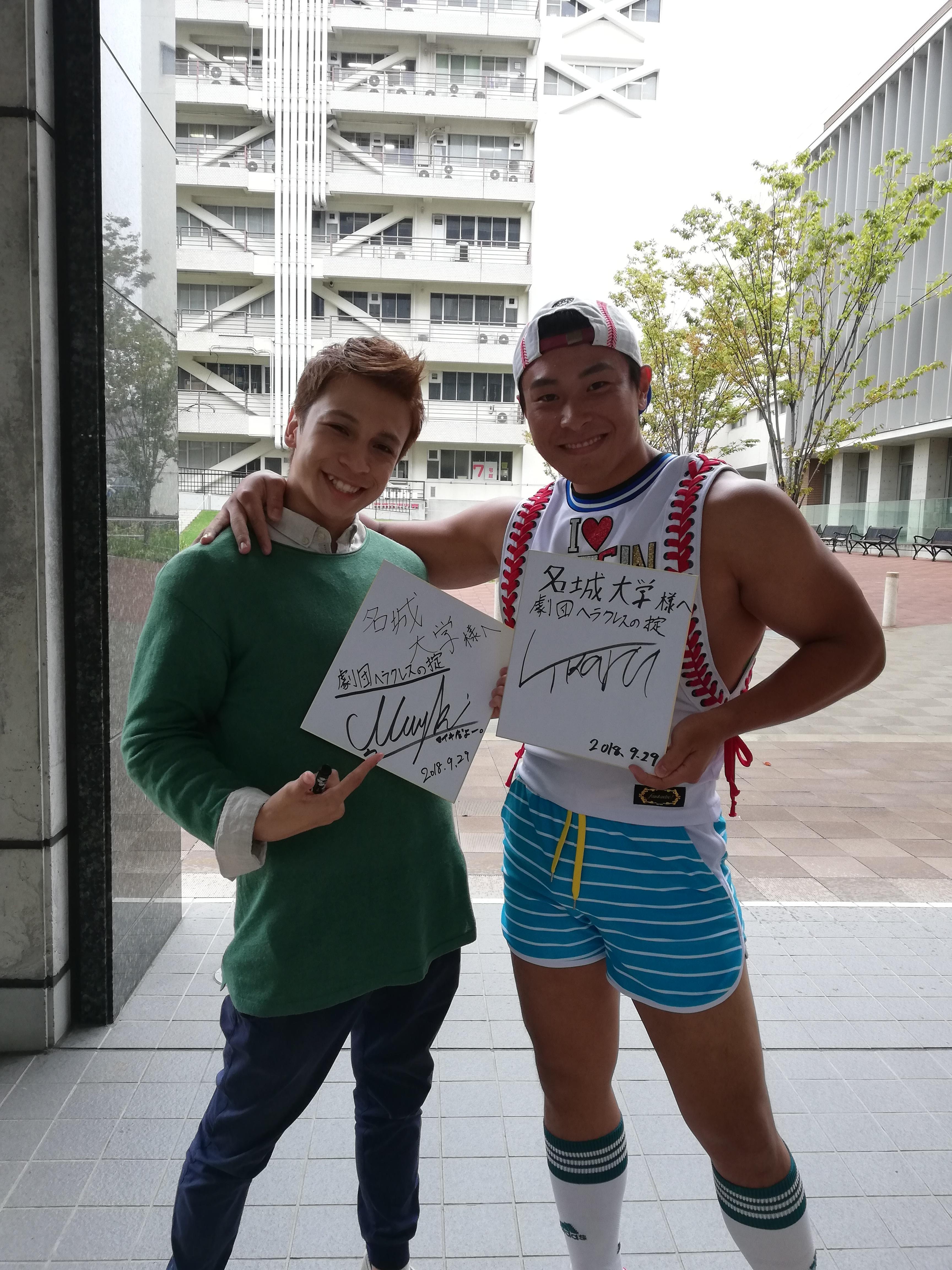 マイキさん(左)と吉田光さん