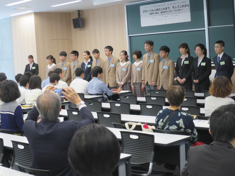 「学生たちが考えるグローバル化」シンポジウムで報告を終えた高校生と大学生