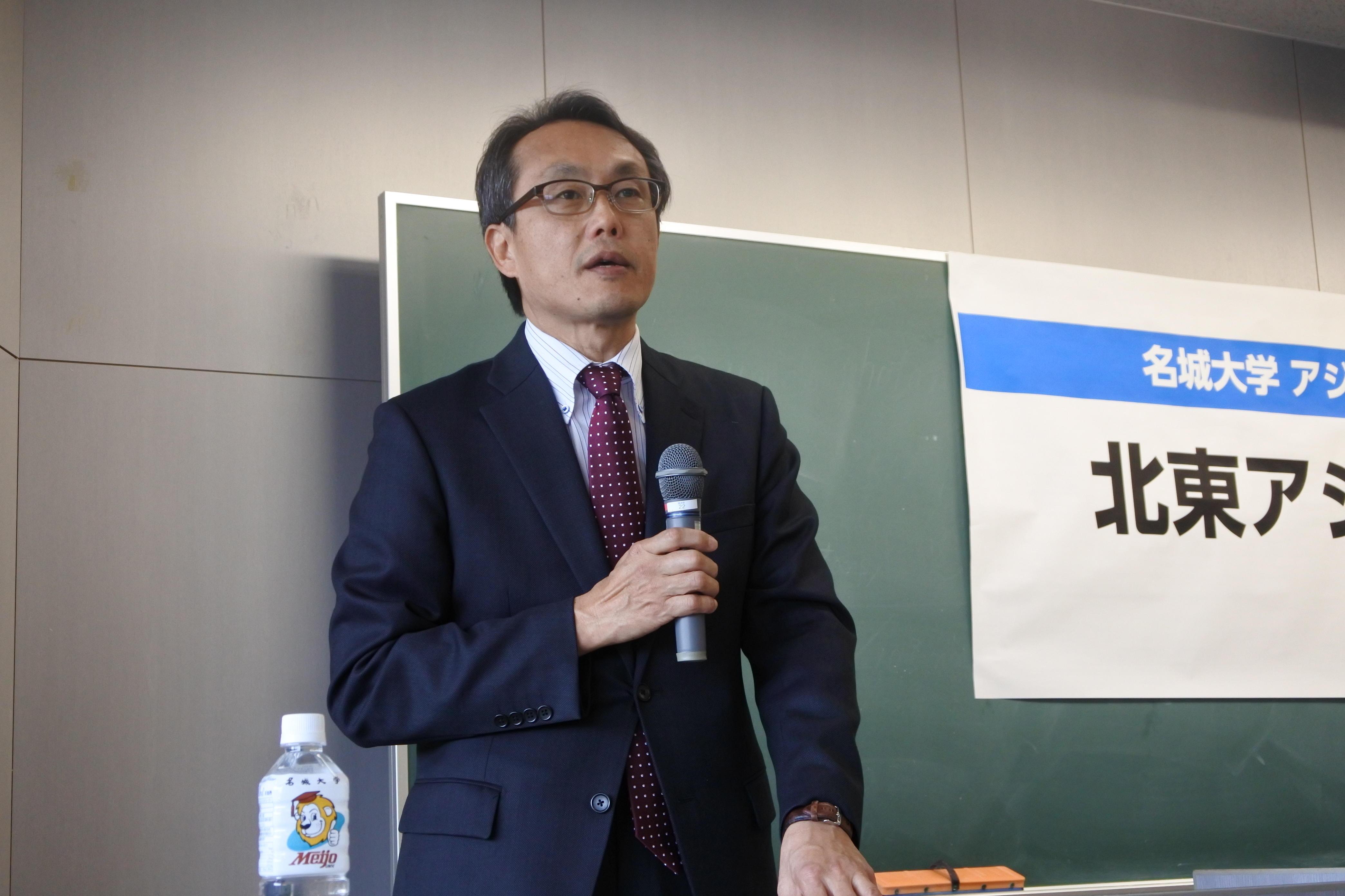 初代センター長の福島茂副学長が冒頭であいさつ