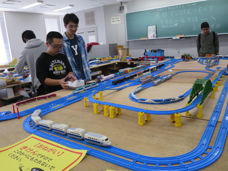 鉄道研究会のプラレール展示